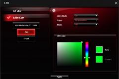 MSI-GTX1080 software